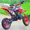 cool-49cc-super-mini-moto-cross-pocket