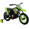 6V-ride-on-electric-power-kids-motor (1)