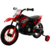 6V-ride-on-electric-power-kids-motor (2)
